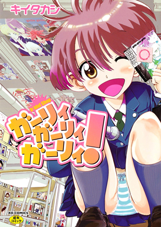 [Kii Takashi] Girlie Girlie Girlie! -Jr. Idol Shop-