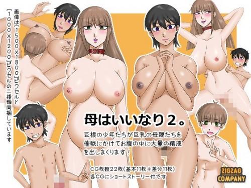 01 iinari2