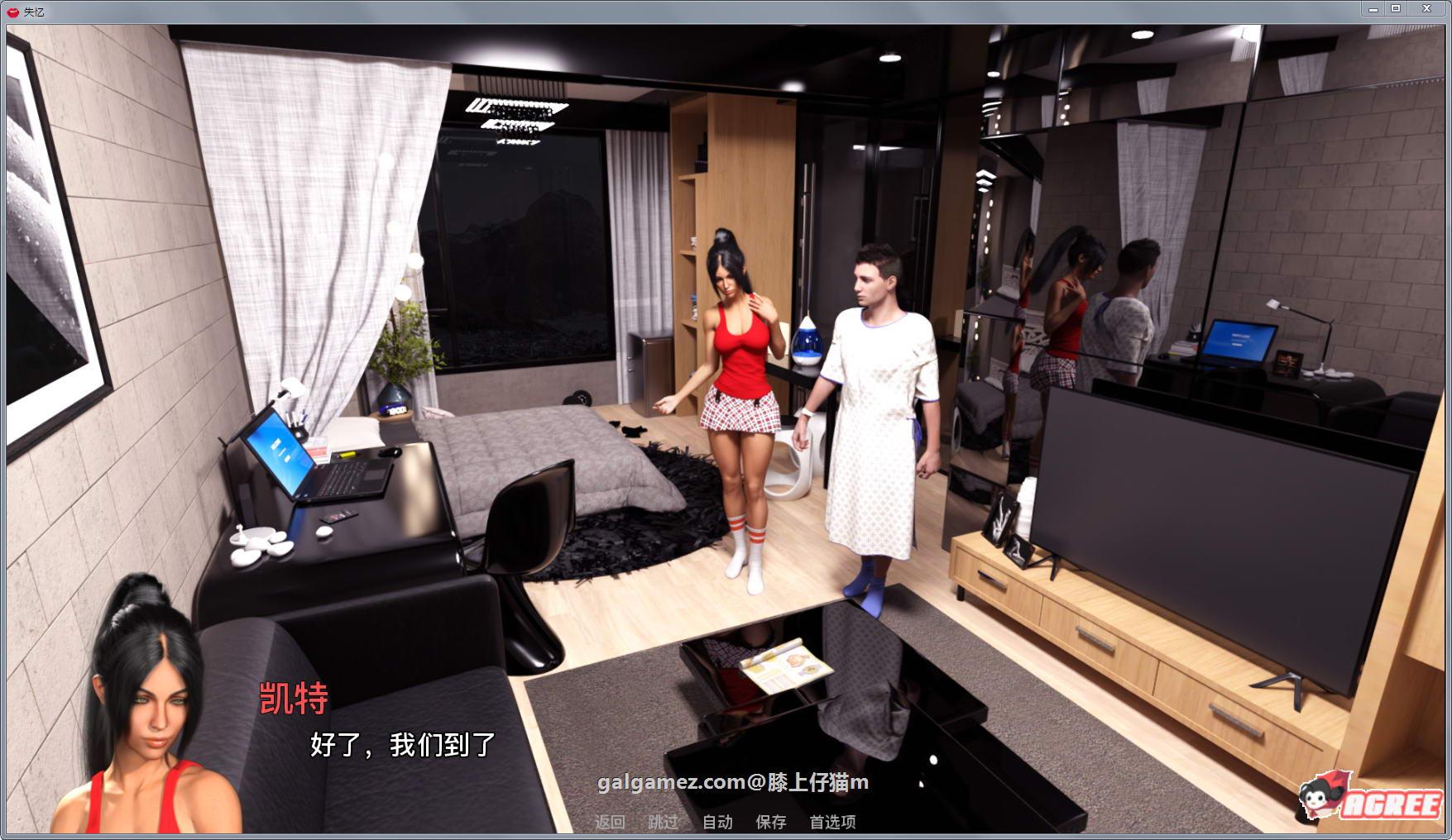 【欧美SLG/汉化/极致动态】失忆 V3.0A 精翻汉化版【3.3G】 12