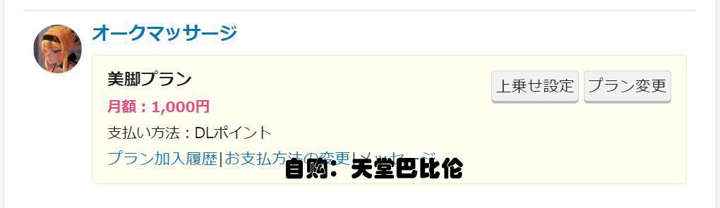 [3D互动/中文/动态CG/CV语音/PC]兽人按摩店?V0802 官方中文版+动画DEMO+全漫画【4G/8月更新】