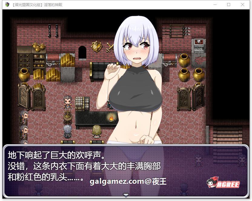 [日系RPG/汉化]米蕾诺和淫欲的神殿~意识改造的堕落旅途!精翻汉化版[百度][600M] 15