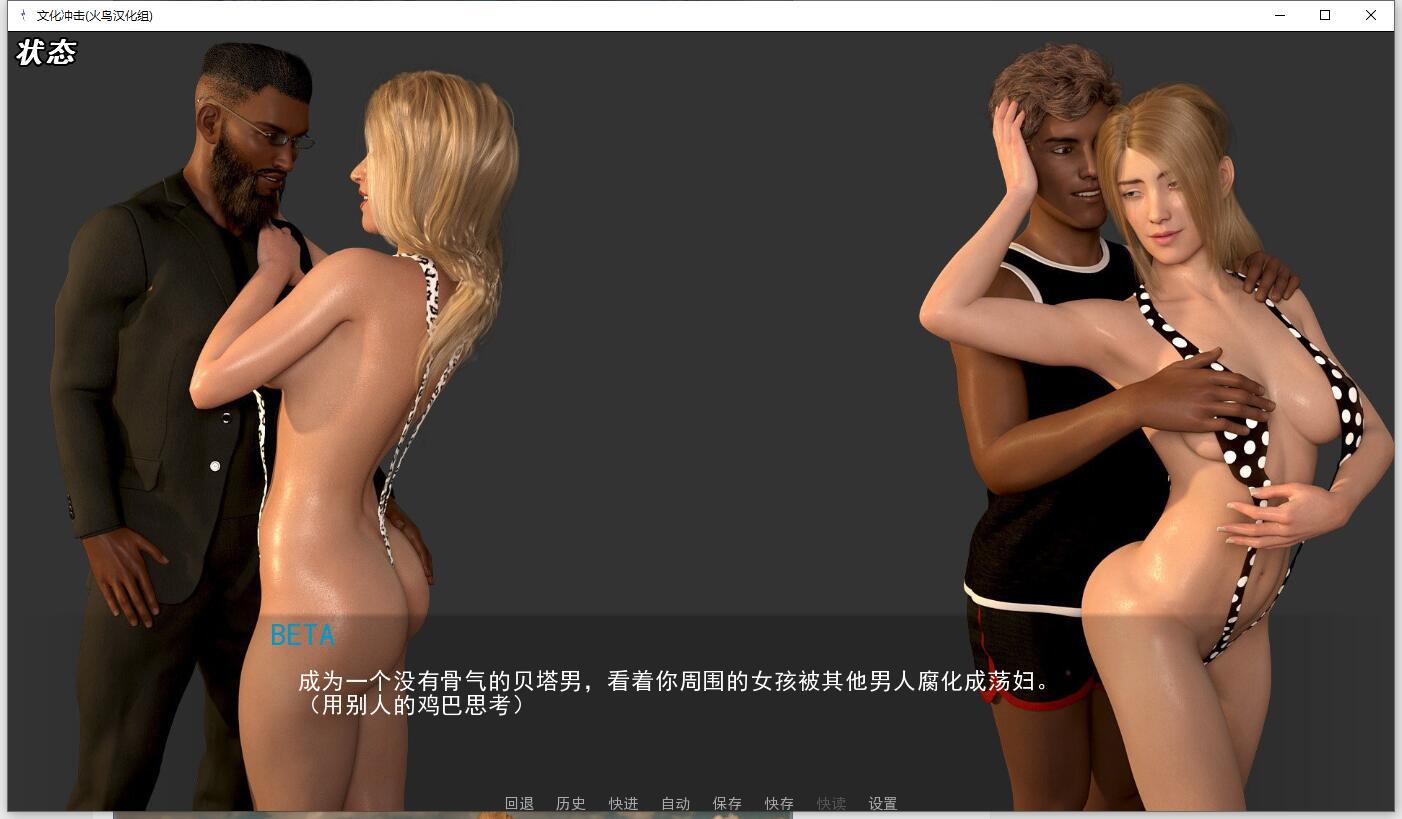 【SLG/汉化/动态】文化冲击(困惑) V2.5 精修汉化版+CG【PC+安卓/5.4G】 4