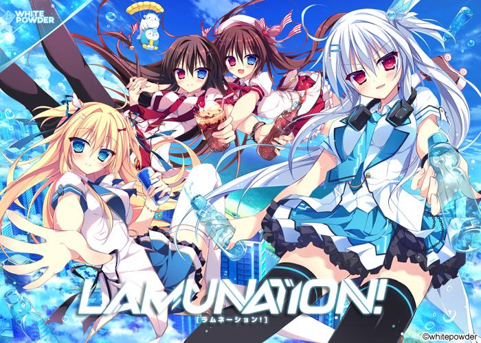 [160624] [WhitePowder] LAMUNATION! + 予約特典 ボーカルコレクション + ヘッダー&アイコン + 認証回避パッチ