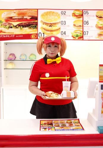 Gochuumon ha Big Maguro Burger desune Tsuika de Chiho ha Ikagadesuka Maryou Chouduki