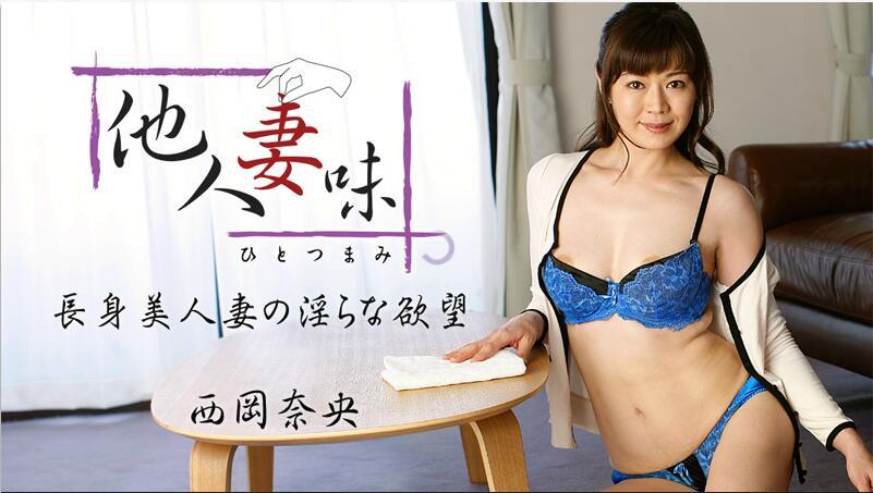 [MEGA][無碼]女熱大陸File.054目々澤めぐ