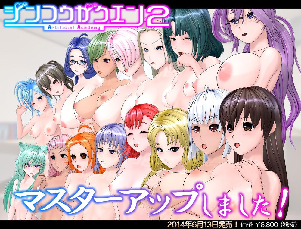 hentai game creator