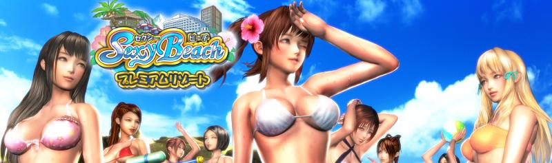 sexy beach premium resort hongfire